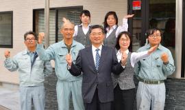 MEIBO 株式会社明防
