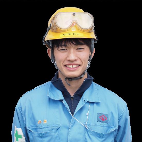 会社 山九 株式
