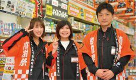 株式会社オートバックス 南日本販売山口カンパニー
